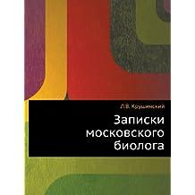 Zapiski moskovskogo biologa