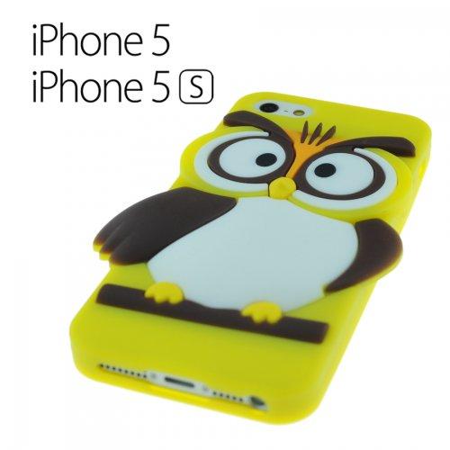 OBiDi - 3D Mince Hibou Coque en Silicone / Housse pour Apple iPhone SE / Apple iPhone 5S / 5 - Jaune avec 3 Film de Protection et Stylet Jaune