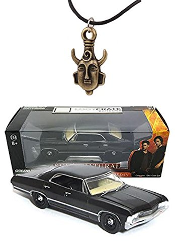 supernatural-lootcrate-exclusive-deans-1967-chevrolet-impala-dean-winchester-double-sided-mask-amule