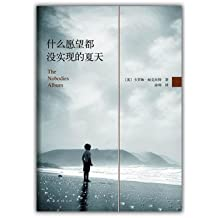 The Nobodies Album (Chinese Edition)