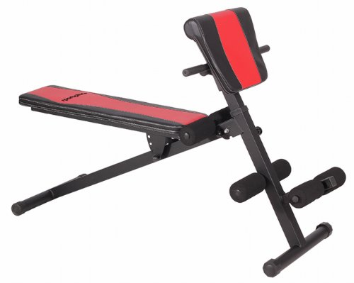 SportPlus Multifunktions-Trainingsbank/Rückentrainer, für Situp-, Kurz- und Langhanteltraining und Rückentraining geeignet, zusammenklappbar
