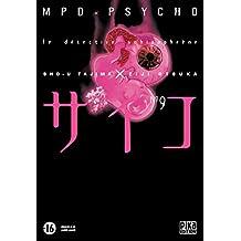 MPD Psycho Vol.9