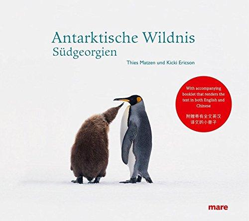 Antarktische Wildnis: Südgeorgien (South Georgia)