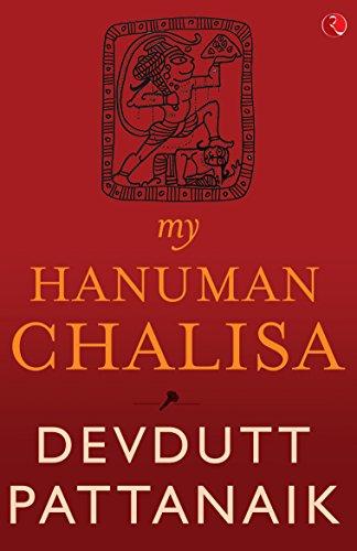 Hanuman Chalisa Pdf File