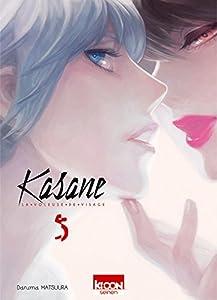 Kasane - la Voleuse de Visage Edition simple Tome 5