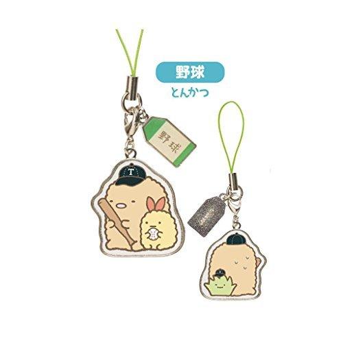 [Corner Gurashi] Charm Collection (Baseball / Schweineschnitzel) * Sitzecke *