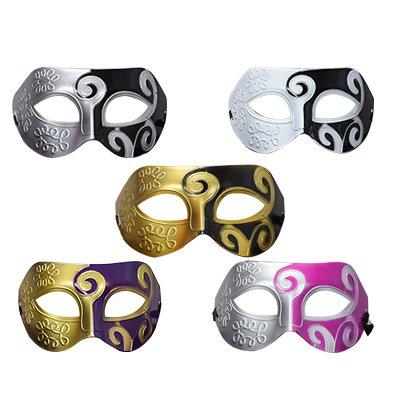 5pc Jazz Mens Maske Halloween Masquerade Masken Venezianische Tanz Party Maske Klassische edle männliche Mann Maske Vintage Retro