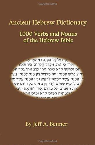 Ancient Hebrew Dictionary por Jeff A. Benner