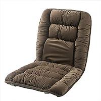 JianMeiHome Kissen Stuhlkissen Sitzkissen Einteiliges Kissen Büro Computer Stuhl Autositz Kissen Esstisch Stuhl Kissen braun preisvergleich bei kinderzimmerdekopreise.eu