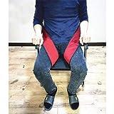 HYRL Medizinischer Sicherheitsgurt für Rollstühle, Schutzgurt/Fester Oberschenkelgurt/Länge für ältere Patienten einstellbar, verhindern, DASS Patienten nach vorne rutschen