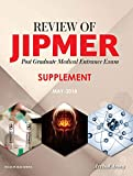 Jipmer Supplement 2018