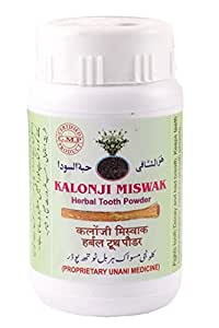 MOHAMMEDIA Kalonji Miswak Herbal Tooth Powder,100 Gm,(Pack Of 2)