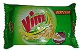 #5: Vim Dishwash Bar, 300g Pack