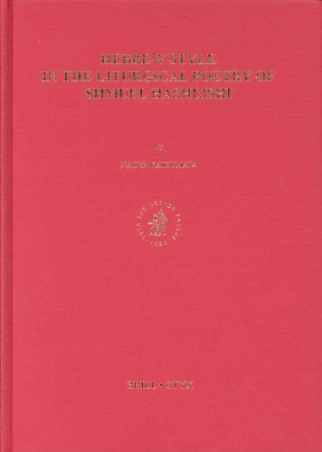 Hebrew Style in the Liturgical Poetry of Shmuel Hashlishi (Hebrew language & literature series) (Hebrew Language and Literature Series)