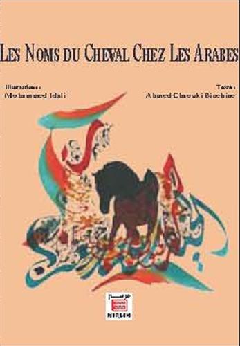 Les noms du cheval chez les Arabes par Ahmed Chaouki Binebine