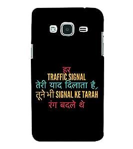 HiFi Designer Phone Back Case Cover Samsung Galaxy J2 (6) 2016 J210F :: Samsung Galaxy J2 Pro (2016) ( Pyaar Bahutkartahu Tujh Pyaar Quotes )