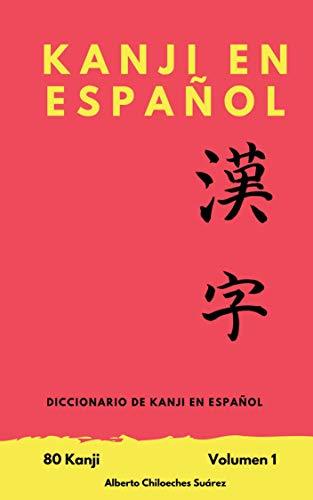 Kanji en Español 1 (Volumen) eBook: Chiloeches Suárez, Alberto ...