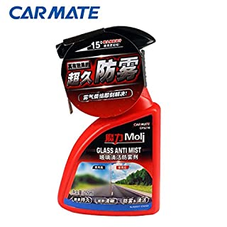 MXECO Carmate CPS216SET Efficient Car Window Glass Anti-fog Spraying Cleaning Flooding Rain Day Anti-fogging Agent Auto Accessories Rone life