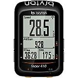 Compatible avec Les mod/èles Monture GPS et Ordinateur Noir Mat//Brillant ESEN SP Potence de Guidon int/égr/ée pour Support dordinateur MTB