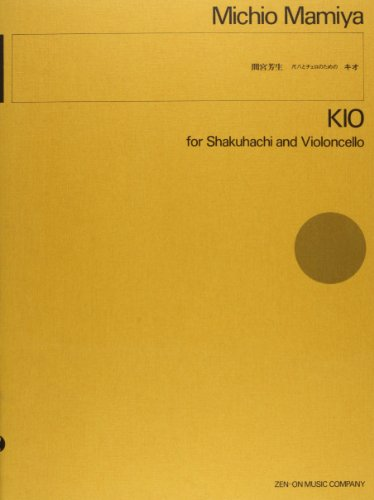 KIO for cello and OS-083 Michio Mamiya shakuhachi (Kio) (1998) ISBN: 4118994593 [Japanese Import]