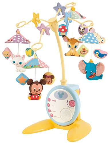 TAKARA TOMY Also Supports Disney Folding Crib ? Soft Rattle Merry Deluxe Plus