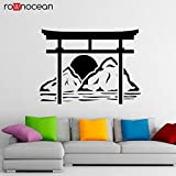 jiushivr Torii Japonais Épées Porte Wall Sticker Vinyle Decal Culture Japonaise Décor À La Maison pour Le Salon Intérieur Montagne56x42cm