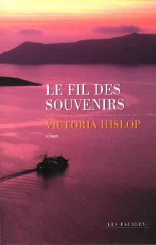"""<a href=""""/node/8417"""">Le fil des souvenirs</a>"""