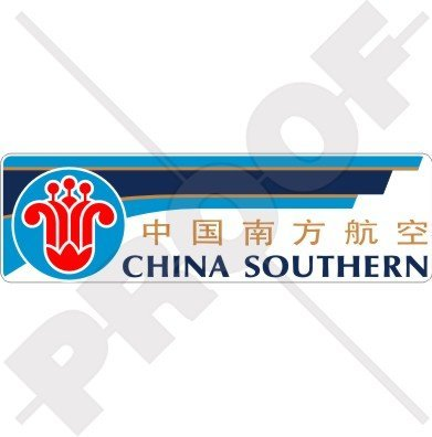 china-southern-airlines-airways-71-180mm-vinyl-bumper-sticker-decal
