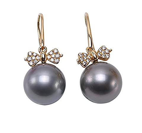 JYX 14k Gold 11.5mm Black Round Tahitian South Sea Cultured Pearl Earrings