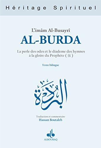 AL-BURDA (Bilingue Arabe-Français)