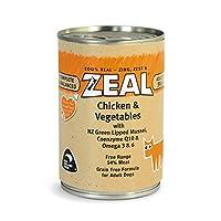Zeal Chicken & Vegetables Canned Dog Food 390grm