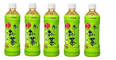 japanese-green-tea-bottle-oi-ocha-500ml-x-5-bottles-