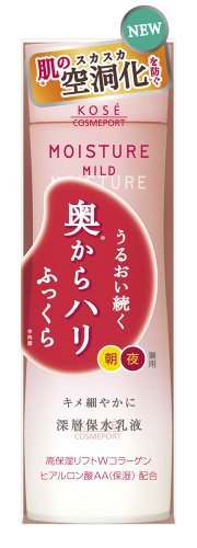Kose Moisture Mild Milky Lotion 160ml - Moist