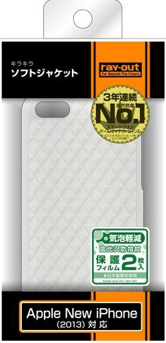 Sparkling Coque souple en TPU pour iPhone 5C Motif (Transparent)
