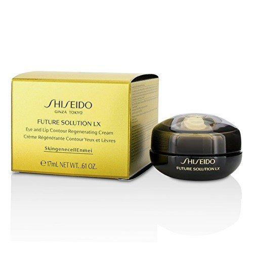 Shiseido Future Solution Lx Creme Eye and Lip Contour Cream 17 ml (Eye Solution Future)
