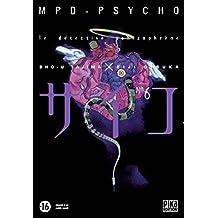 MPD Psycho Vol.6