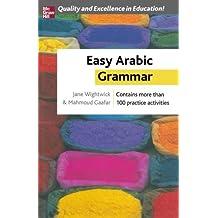 Easy Arabic Grammar by Jane Wightwick (2005-12-23)