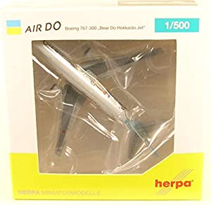 Herpa 531016 B767-300 Air Do Oso Do, Color