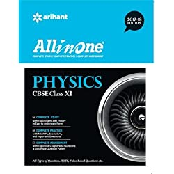 Arihant All in One Physics Class 11th