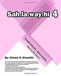 Sahlawayhi 4: Graded Stories - Intermediate: Volume 4