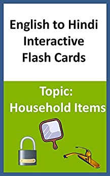English to Hindi Interactive Flash Cards Topic: Household Items by [Books, Chanda]