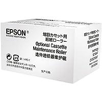 Epson C13S210047 printer roller - Printer Rollers (Inkjet) - Confronta prezzi