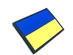 Drapeau Ukraine PVC Airsoft Paintball Velcro Patch