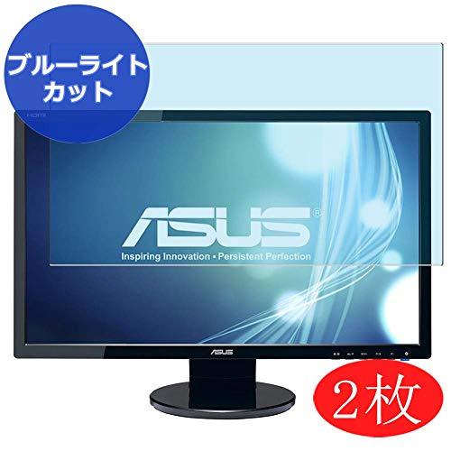 VacFun 2 Pezzi Anti Luce Blu Pellicola Protettiva per ASUS ve247 ve247h 23.6' Display Monitor, Screen Protector Protective Film Senza Bolle (Non Vetro Temperato) Filtro Luce Blu