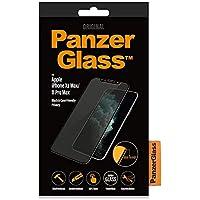 بانزر جلاس شاشة حماية زجاجية لاجهزة ايفون 11 برو ماكس