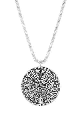 Remi Bijou Halskette mit Anhänger 'Amulett' Tilsim Cevsen Gebet Dua Allah Islam Muslim Arabische Schrift, ColorName:Silber