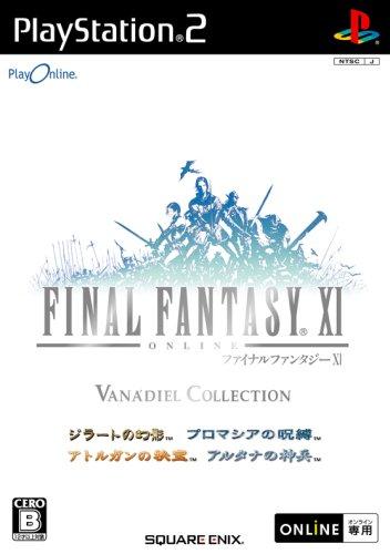 Final Fantasy XI: Vana'diel Collection[Japanische Importspiele]