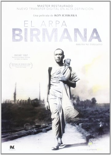 biruma-no-tategoto-the-burmese-harp-dvd