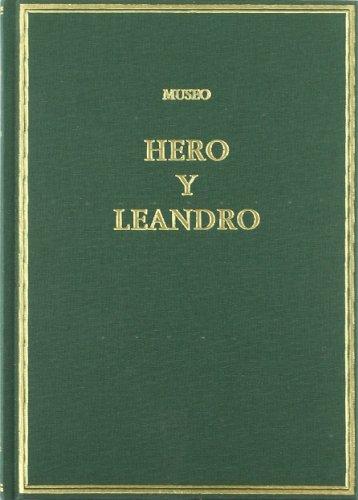 Hero y Leandro (Alma Mater)