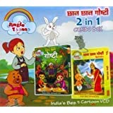 Jingle Toons-Chhan Chhan Gosti-2 In 1Combo Box
